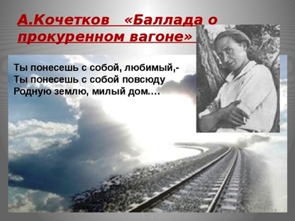 Название: Кочетков .jpg Просмотров: 60  Размер: 49.0 Кб