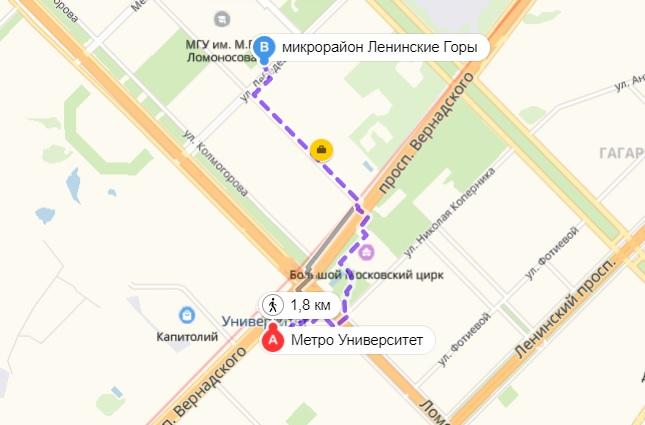 Название: 1 Метро Университет - ГЗ зона Б.jpg Просмотров: 394  Размер: 63.5 Кб