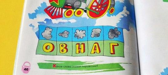 Название: чему учат детей.jpg Просмотров: 741  Размер: 31.3 Кб