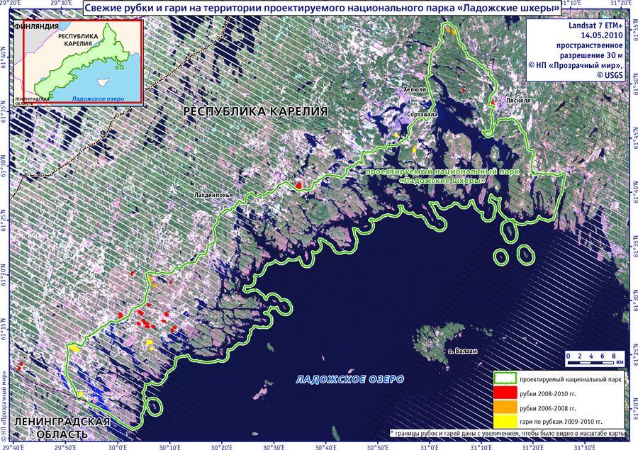 Название: карта заповедн&#10.jpg Просмотров: 2030  Размер: 959.4 Кб