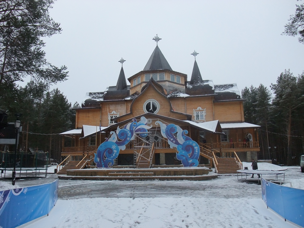 Нажмите на изображение для увеличения.  Название:Дом Деда Мороза (&.jpg Просмотров:1083 Размер:586.7 Кб ID:18206