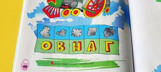 Название: чему учат детей.jpg Просмотров: 567  Размер: 31.3 Кб