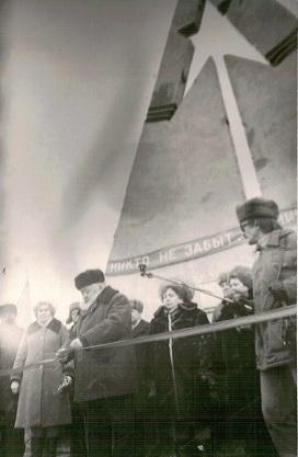 Название: 1 Открытие памятника погибшим летчикам АЛСИБа 1985 г..jpg Просмотров: 238  Размер: 35.4 Кб