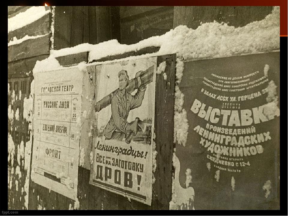 Название: выставка_в_Ленинграде.jpg Просмотров: 167  Размер: 451.2 Кб