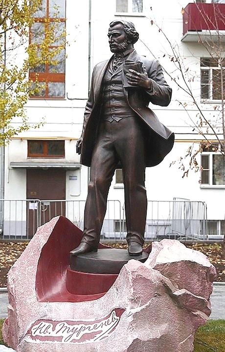Название: открытие памятника тургеневу в москве.jpg Просмотров: 102  Размер: 131.8 Кб
