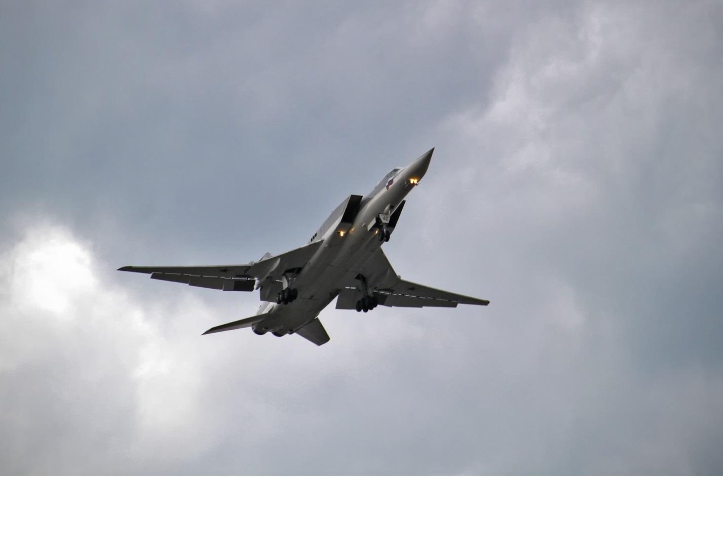 Название: Ту-22 М3.jpg Просмотров: 179  Размер: 134.2 Кб