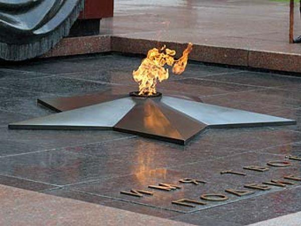Нажмите на изображение для увеличения.  Название:вечный огонь.jpg Просмотров:2330 Размер:47.0 Кб ID:16110