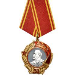 Название: orden-lenina-250.jpg Просмотров: 1957  Размер: 8.1 Кб
