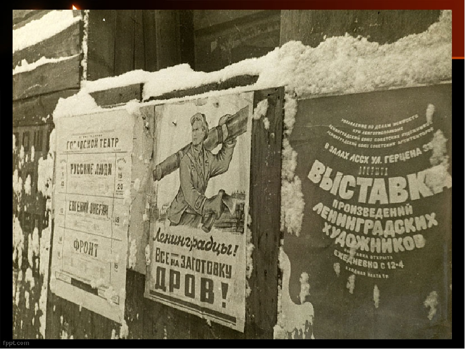 Название: выставка_в_Ленинграде.jpg Просмотров: 201  Размер: 451.2 Кб