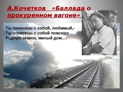 Название: Кочетков .jpg Просмотров: 30  Размер: 49.0 Кб