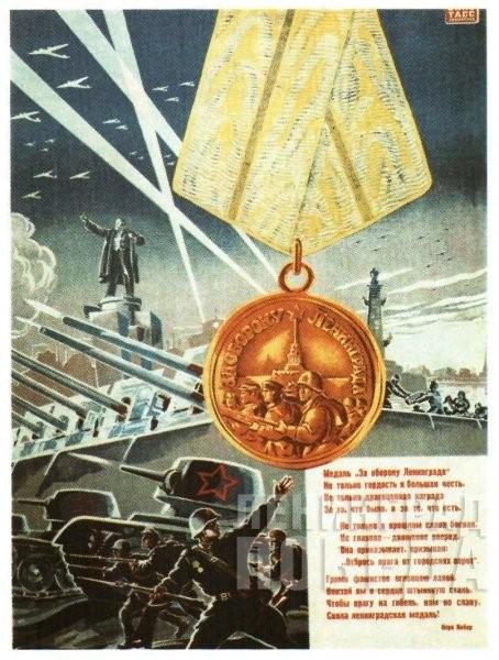 Название: Ленинград.jpg Просмотров: 179  Размер: 100.6 Кб