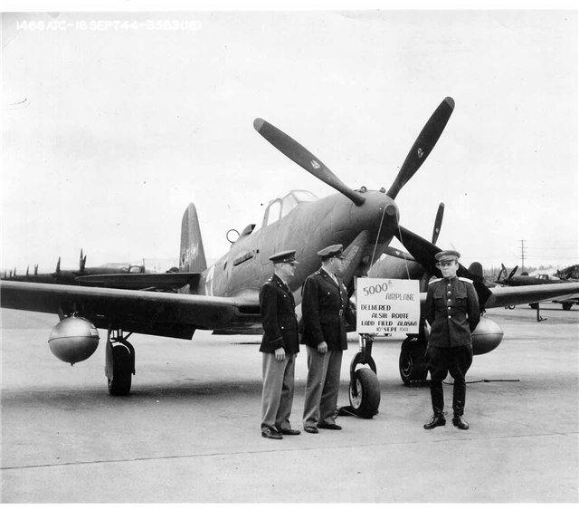 Название: 5-тысячный самолет, переданный американцами.jpg Просмотров: 405  Размер: 53.5 Кб