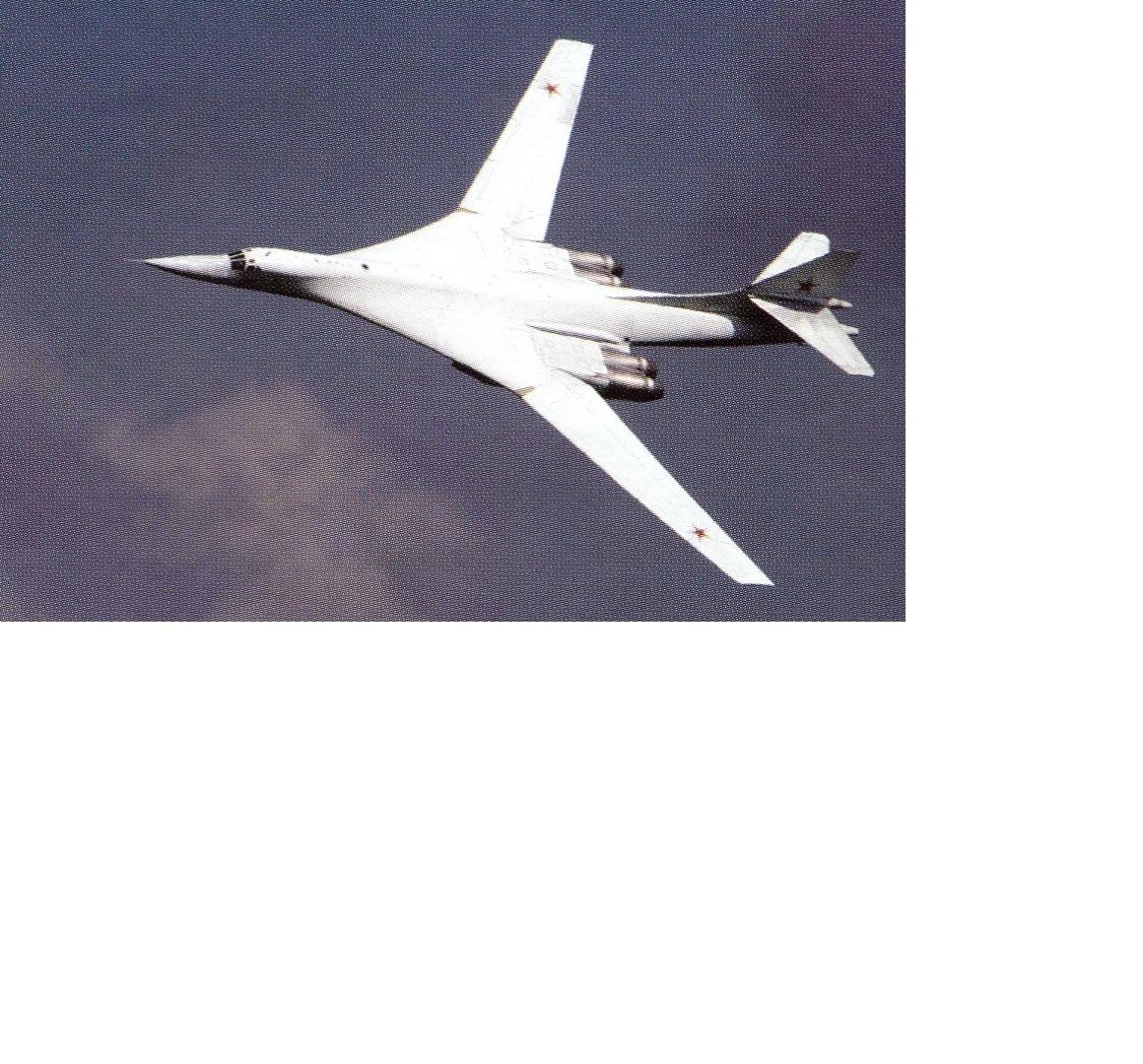 Название: Ту-160.jpg Просмотров: 449  Размер: 382.5 Кб